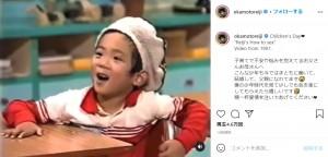 オカモトレイジが「三宅零治」名義で活動していた子役時代(画像は『OKAMOTOREIJI 2021年5月5日付Instagram「Children's Day」』のスクリーンショット)