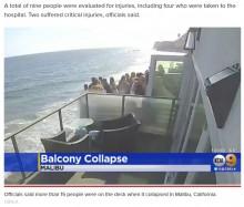 人で溢れたバルコニーが限界を迎える 崩落の瞬間を捉えた衝撃の映像(米)<動画あり>