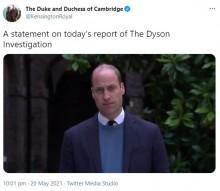 【イタすぎるセレブ達】ウィリアム王子、英BBCを激しく非難 亡き母ダイアナ妃の「恐怖心と妄想を煽った」