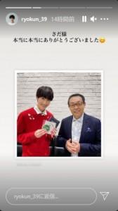 『行列』で共演した緒形りょうとさだまさし(画像は『緒形 りょう Ryo Ogata 2021年5月2日付Instagramストーリーズ』のスクリーンショット)