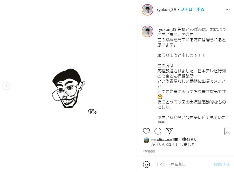 緒形りょうが描いた後藤輝基(画像は『緒形 りょう Ryo Ogata 2021年5月2日付Instagram「皆様こんばんは、おはようございます、の方も」』のスクリーンショット)