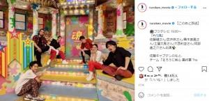 『VS魂』に出演した『るろうに剣心』チーム(画像は『映画『るろうに剣心』公式 2021年4月29日付Instagram「【このあと放送】」』のスクリーンショット)