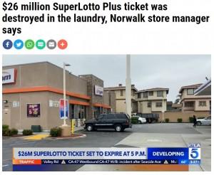 監視カメラの映像を提供したコンビニ(画像は『KTLA 2021年5月13日付「$26 million SuperLotto Plus ticket was destroyed in the laundry, Norwalk store manager says」』のスクリーンショット)