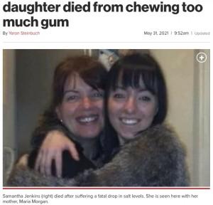 【海外発!Breaking News】「娘はガムの噛みすぎで亡くなった」母親の訴え(英)