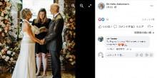 【海外発!Breaking News】若年性認知症の男性が妻に2回目のプロポーズ「いつもそばにいてくれてありがとう」(米)<動画あり>