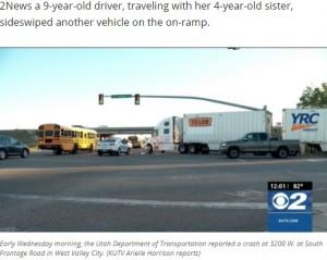 事故があった交差点付近(画像は『KUTV 2021年6月2日付「9-year-old driver, 4-year-old passenger, crash into semi in Utah」(Photo: KUTV)』のスクリーンショット)