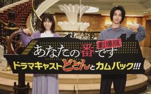 劇場版に続投する西野七瀬と横浜流星(C)2021『あなたの番です 劇場版』製作委員会