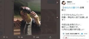「今回は生き残りたい…」と浅香航大(画像は『浅香航大 2021年6月4日付Twitter「【#あなたの番です-劇場版-】」』のスクリーンショット