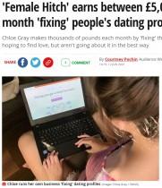 【海外発!Breaking News】マッチングアプリのプロフィール修正ビジネスを立ち上げ 月100万円稼ぐ女性(米)