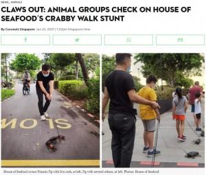 【海外発!Breaking News】「生きたカニのクレーンゲーム」で炎上したシンガポールのレストラン、今度は路上を散歩させて非難殺到