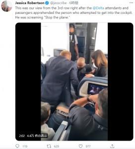 客室乗務員らが犯人を取り押さえた瞬間(画像は『Jessica Robertson 2021年6月5日付Twitter「This was our view from the 3rd row right after the @Delta attendants and passengers apprehended the person who attempted to get into the cockpit.」』のスクリーンショット)