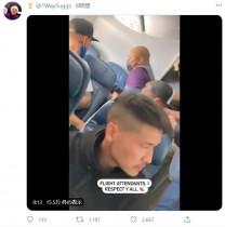 【海外発!Breaking News】デルタ航空でハイジャック 1人の客室乗務員が犯人を取り押さえる(米)<動画あり>