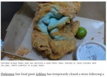 """【海外発!Breaking News】チキンを頼んだはずが""""フライドタオル""""! フィリピンのファストフード店で異物混入も謝罪の言葉なし<動画あり>"""