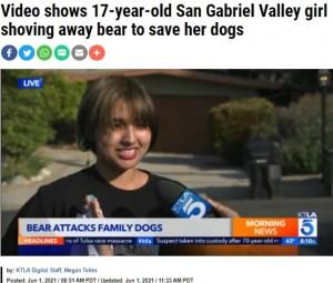 自宅前でインタビューに応じるヘイリーさん(画像は『KTLA 2021年6月1日付「Video shows 17-year-old San Gabriel Valley girl shoving away bear to save her dogs」』のスクリーンショット)