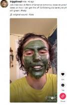 【海外発!Breaking News】面接を翌日に控えた女性、緑の顔パックが落ちず助けを求める(米)<動画あり>