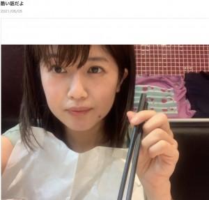 人気店での写真撮影に疑問の声も(画像は『小林礼奈 2021年6月5日付オフィシャルブログ「酷い話だよ」』のスクリーンショット)