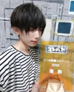 『プレバト!!』で優勝した光宗薫(画像は『光宗薫 Mitsumune Kaoru 2020年9月25日付Instagram「プレバト!!、ありがとうございました!」』のスクリーンショット)