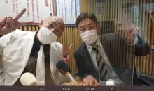 【エンタがビタミン♪】錦鯉・長谷川、ギャラの大幅アップで初めて宅配ピザを注文 後輩にご馳走も