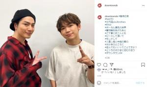 『ダウンタウンDX』に出演した登坂広臣とNAOTO(画像は『ダウンタウンDX 2021年6月3日付Instagram「#登坂広臣」』のスクリーンショット)