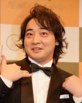 【エンタがビタミン♪】ジャンポケ斉藤の「ハァーイ!」はパクリ? ぼる塾・田辺が真相明かす