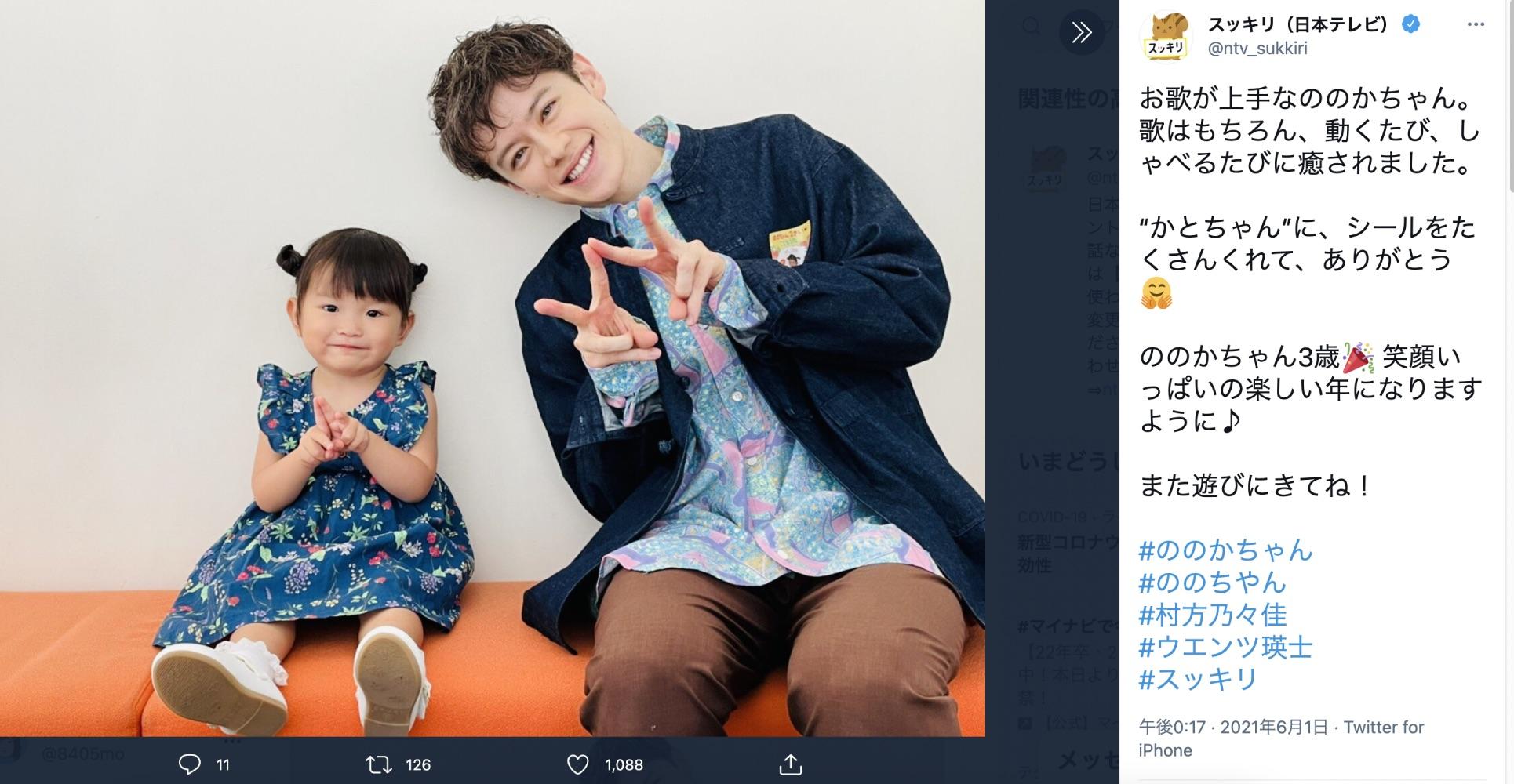 ウエンツ瑛士も可愛いののちゃんにメロメロ(画像は『スッキリ(日本テレビ) 2021年6月1日付Twitter「お歌が上手なののかちゃん。」』のスクリーンショット)