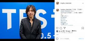 『ナイツのちゃきちゃき大放送』に出演したTAKURO(画像は『TBSラジオ「ナイツのちゃきちゃき大放送」 2021年6月26日付Instagram「この後、ご出演の #GLAY #TAKURO さん!」』のスクリーンショット)