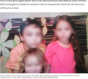 【海外発!Breaking News】母親がシラミ駆除した3姉妹が死亡 羊用の駆除剤使用で(ルーマニア)