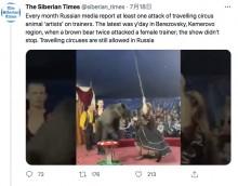 【海外発!Breaking News】ロシアのサーカス団、クマが調教師に襲いかかるもショー続行「繁殖期に入っているだけ」<動画あり>