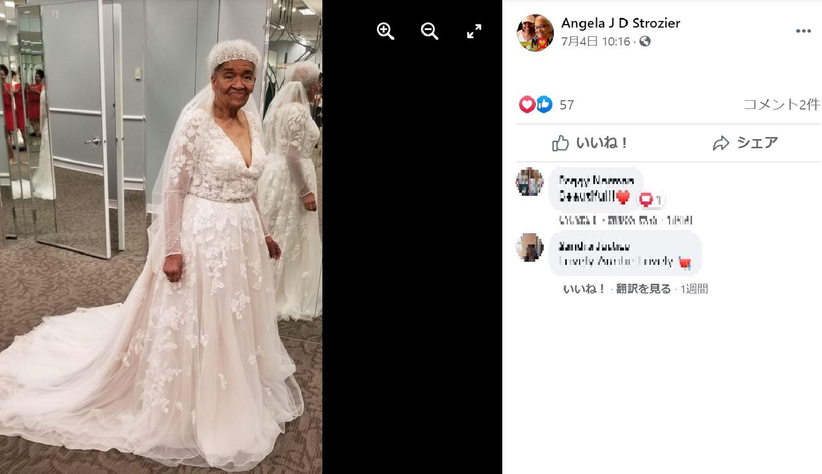 2種類のウェディングドレスを着用したマーサさん(画像は『Angela J D Strozier 2021年7月4日付Facebook「Another memory made....」』のスクリーンショット)