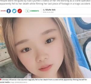 【海外発!Breaking News】タワークレーンでライブ配信中、23歳女性が48メートル下に転落(中国)