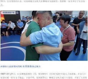 【海外発!Breaking News】行方不明の息子を捜して24年 50万キロ以上をバイクで旅しついに見つけ出した父親(中国)<動画あり>