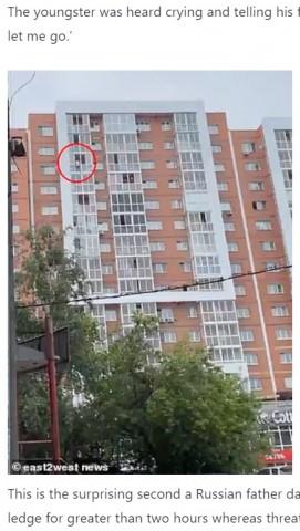 【海外発!Breaking News】3歳息子を抱えてマンション14階外壁を歩く男 妻の浮気に対する報復か(露)<動画あり>