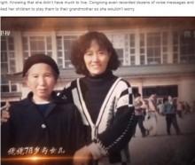 """【海外発!Breaking News】「母は生きている」祖母に13年間""""優しい嘘""""をつき続けた孫(中国)"""