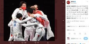 フェンシング・男子エペ団体で優勝した日本(画像は『武井壮 2021年7月30日Twitter「歓喜の瞬間をみんなで分かち合いたい!!」』のスクリーンショット)