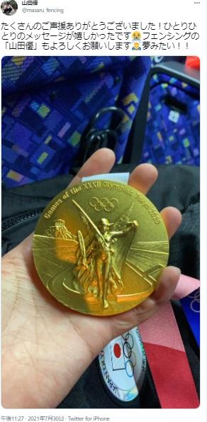 金メダルとともに「フェンシングの『山田優』もよろしくお願いします」と山田優選手(画像は『山田優 2021年7月30日Twitter「たくさんのご声援ありがとうございました!」』のスクリーンショット)