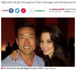 【海外発!Breaking News】「妻は高級コールガールだった」名外科医、妻の裏の顔を知り婚姻無効を訴える(米)