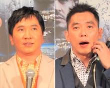 【エンタがビタミン♪】太田光、中田翔選手の暴力行為は「ただの喧嘩じゃないの?」を田中裕二が戒める「迂闊なことは言えない」