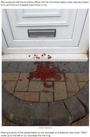 【海外発!Breaking News】ただのいたずら? 玄関先に撒かれた豆は強盗の常套手段だった(英)