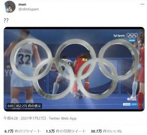 【海外発!Breaking News】五輪ホッケー試合映像にカサコソと動くものが…「日本のゴキブリが珍しかった?」<動画あり>