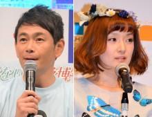 【エンタがビタミン♪】ココリコ遠藤、元妻・千秋と若き頃に夫婦ゲンカした理由を吐露「こっちもプライドがある」
