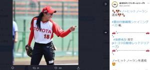 トヨタ自動車レッドテリアーズに所属する後藤希友選手(画像は『日本女子ソフトボールリーグ機構 2021年5月9日付Twitter「#ノーヒットノーラン 達成」』のスクリーンショット)