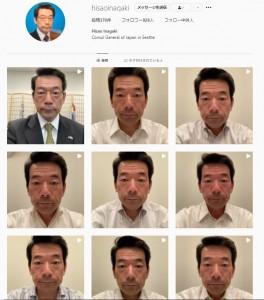 稲垣総領事のInstagramアカウント(画像は『Hisao Inagaki Instagram』のスクリーンショット)