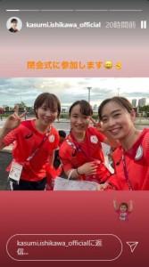 「閉会式に参加します!」と石川佳純(画像は『Kasumi Ishikawa 2021年8月8日付Instagramストーリーズ』のスクリーンショット)