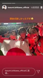 閉会式での卓球女子3ショット(画像は『Kasumi Ishikawa 2021年8月8日付Instagramストーリーズ』のスクリーンショット)