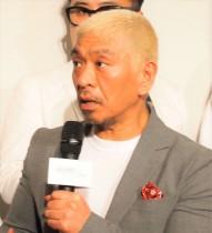 【エンタがビタミン♪】ダウンタウンと爆笑問題の共演を熱望する太田光代社長に「そちらよりも先にウッチャンナンチャン」の声