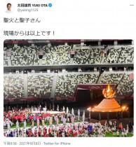 【エンタがビタミン♪】東京五輪閉会式でBGMに『東京は夜の七時』 椎名林檎やMIKIKOさんを思い「ちょっと複雑」の声