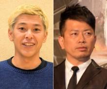 【エンタがビタミン♪】ロンブー田村亮、地上波で笑いを誘う闇営業ネタに「宮迫博之との違いってなんだったんだろう」の声