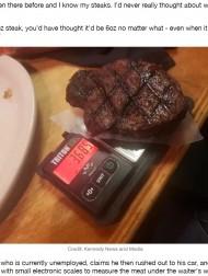 【海外発!Breaking News】ステーキが小さい! レストランにて自前の秤で重量測定する姿に「ドラッグ密売人か?」(米)