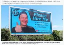 【海外発!Breaking News】300社不採用の男性「僕を雇って」巨大看板で売り込む(北アイルランド)<動画あり>