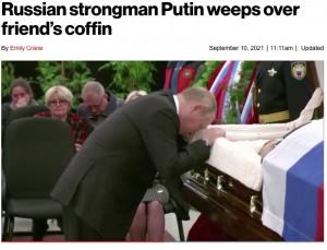 【海外発!Breaking News】「最もタフな男の限界点」プーチン大統領、亡き親友の棺の前で涙こらえる(露)<動画あり>